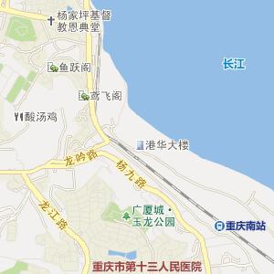 重庆到内江汽车票多少钱