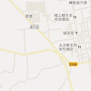 从西安火车站到西安咸阳国际机场坐大巴要多长时间?