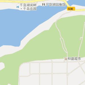 杭州淳安千岛湖中等职业学校附近酒店预订