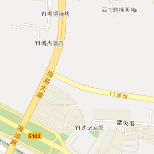 成都到西宁有多少公里