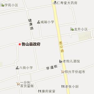 平顶山鲁山县地图图片 鲁山县