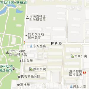 郑州市动物园附近酒店预订