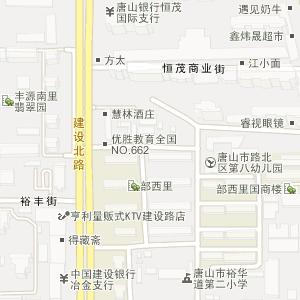 唐山格林豪泰商务酒店(裕华道店)