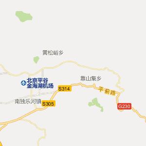 北京公交查询 北京公交线路查询 >>平46路上行   终点 平谷客运总站